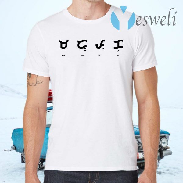 Baybayin Marupok T-Shirts