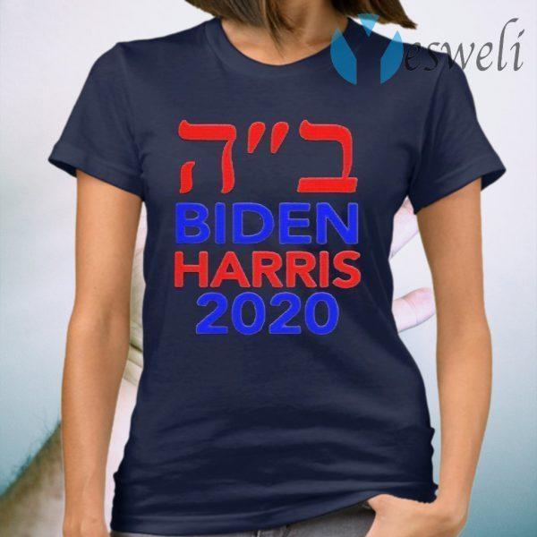 Official Biden Harris 2020 hebrew israel vote jews for Joe Biden T-Shirt