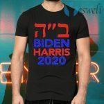 Official Biden Harris 2020 hebrew israel vote jews for Joe Biden T-Shirts